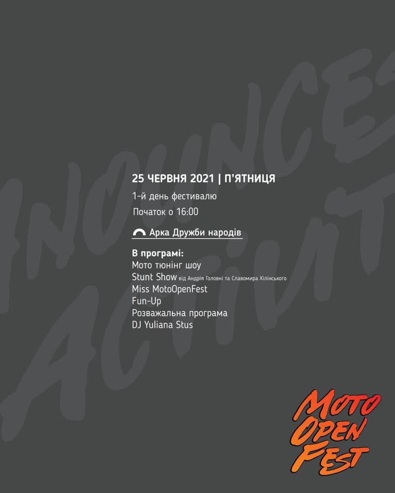 Moto Open Fest 2021
